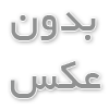 دانلود نرم افزار K-Lite Mega Codec Pack v8.0.0 Final